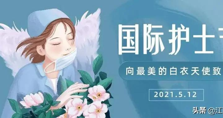 正在公示!南昌这100位天使,有你认识的吗?