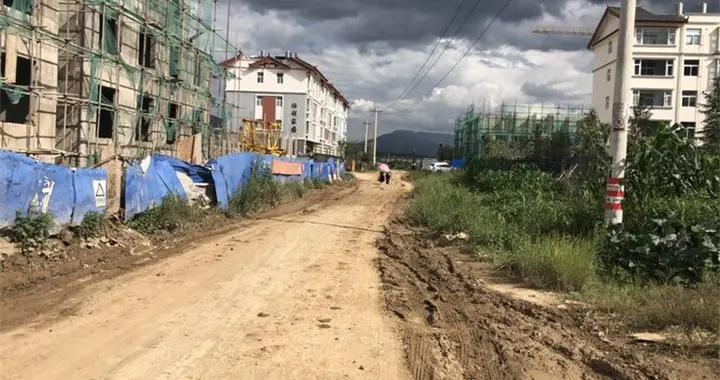 """「丽江热线」丽江城区""""最烂路""""已开工建设一月余,预计今年内建成"""