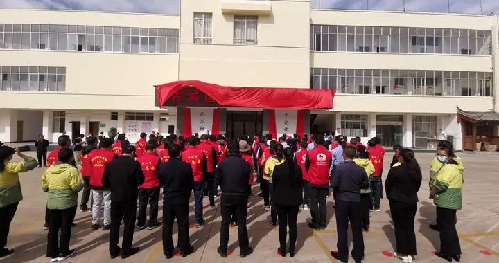 「丽江热线」占地600㎡,古城区这个基地今天正式揭牌启用