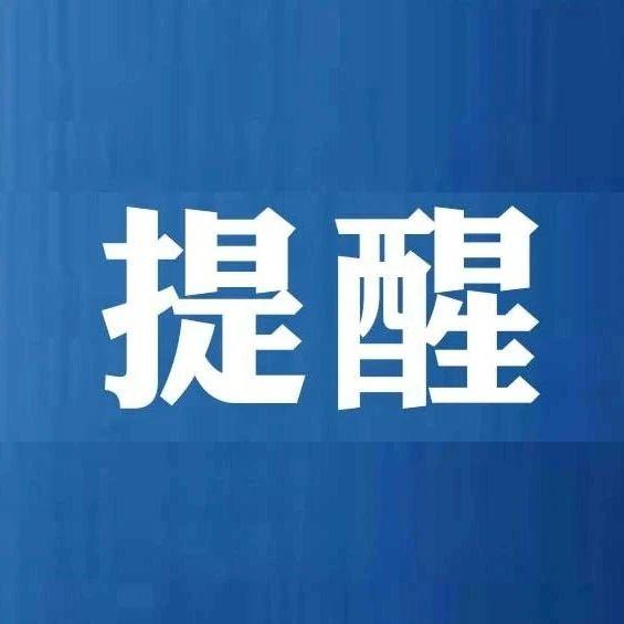 @昆明公租房申请人 今天起要确认这个事,操作流程和10个受理点请戳→