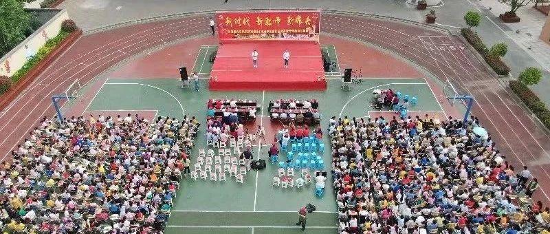 """新洲区凤凰镇千名师生摆""""擂台""""抢答百年党史题"""