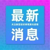 快去《山海情》拍摄地打卡!闽宁镇新开通3条公交线路!