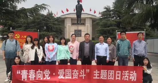 """南阳师范学院:青年学生念好""""五字诀"""",深入学党史"""