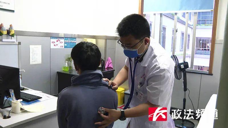 吹空调前忽视这件事,男子高烧40.2℃确诊军团菌肺炎