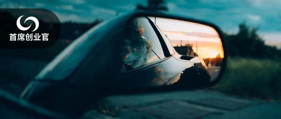 新人入场 前堵后追 智己汽车能否抢占高端市场一席之地?