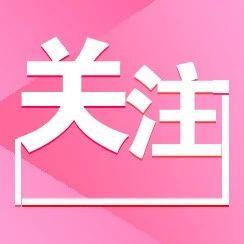 【关注】一季度桂林市工业经济开局良好