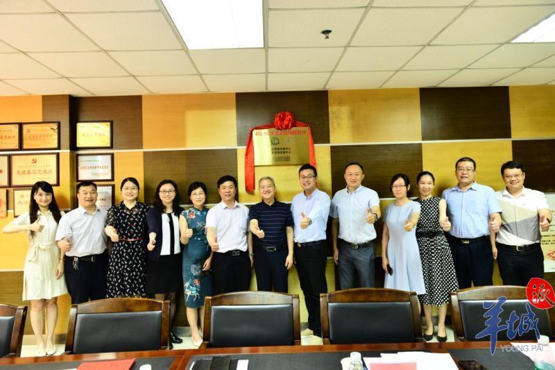 """妇女""""两癌筛查""""中心在广州海珠区妇幼挂牌成立"""