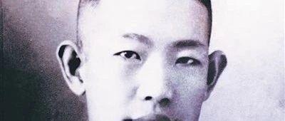 红色文物】95后记者寻宝记:王尽美唯一一张肖像照