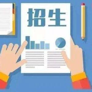 【聚焦】全市义务教育学校招生工作开始时间已定!桂林教育局发布要求