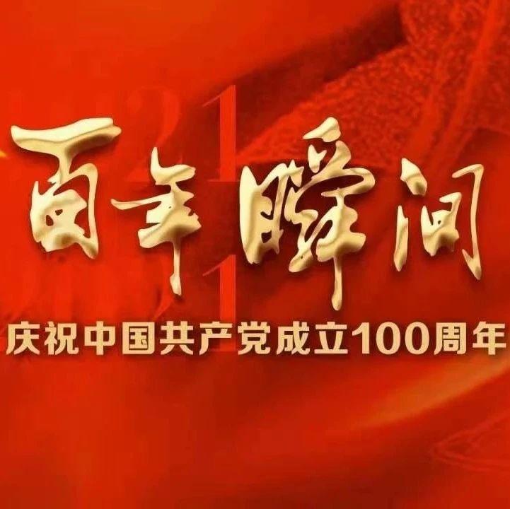 百年瞬间 | 新中国第一座大型水库——官厅水库竣工启用