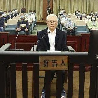 被控受贿超9000万!海南省政协原副主席王勇受审