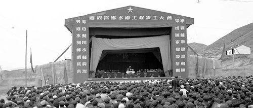百年瞬间133 | 新中国第一座大型水库——官厅水库竣工启用