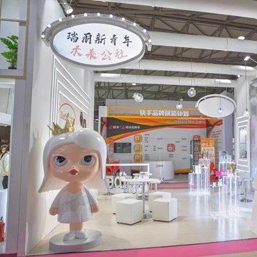 """2021新国潮""""风向标""""丨上海出现时尚达人的""""新根据地""""!"""