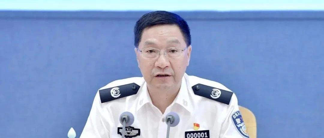 浙江副省长、省公安厅长王双全,已调任湖南省纪委书记