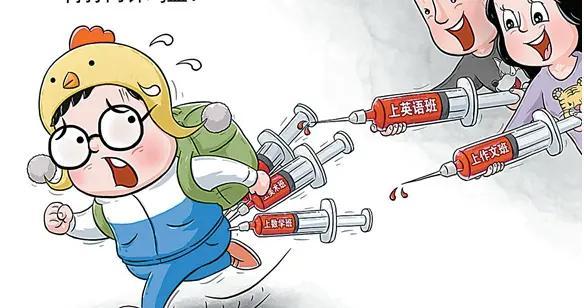 《小舍得》引爆中国式鸡娃焦虑,什么是好的家庭教育?