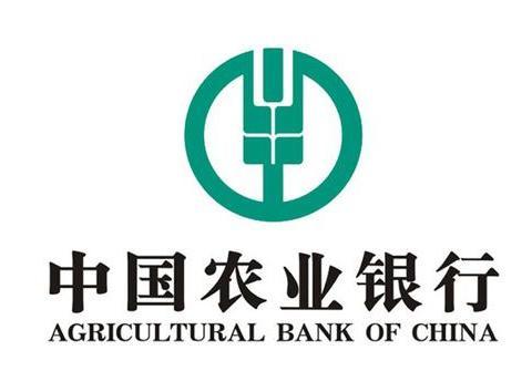中国农业银行招聘体检担心不过有哪些要注意的?
