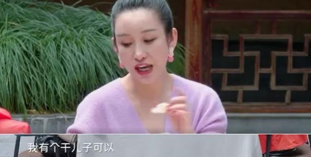 秦海璐节目中说漏嘴,曝郭麒麟已谈3次恋爱,曾经传出多段绯闻