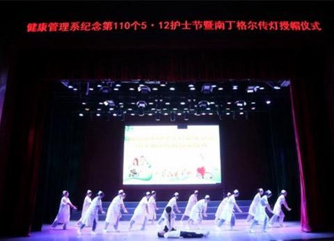 川北幼儿师范高等专科学校举行纪念第110个国际护士节授帽仪式