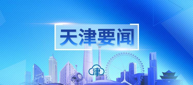 市政府召开第147次常务会议