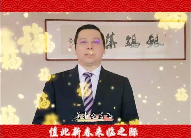 """""""河南造纸王""""4年浮沉:董事长涉嫌犯罪,42亿银鸽投资破产重整"""