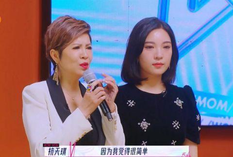 55岁杭天琪和女儿参加真人秀,直言过去20多年陪女儿只有一两年
