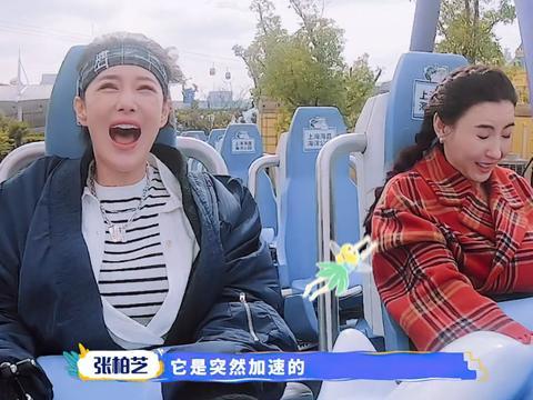 张柏芝和张馨予玩过山车,吓到脖子上挤出皱纹,五官年龄差太明显