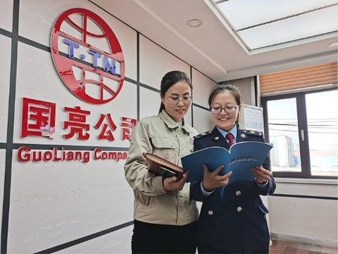 唐山市开平区税务局 实地走访问计问需 助力企业谋求发展