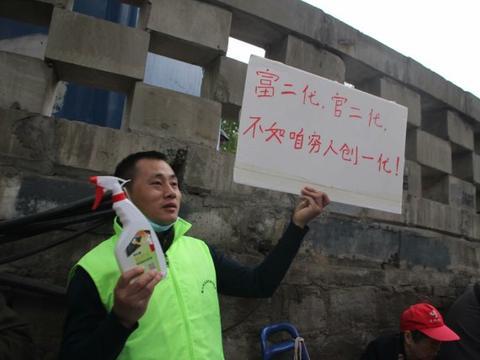 重庆男子街头摆摊卖油污净,誓言:让妻子儿子过上李嘉诚的生活