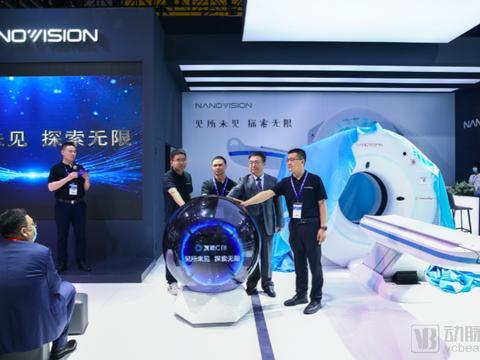 高瓴青睐,业界首台静态CT发布,它是打破CT技术困局的利器吗?