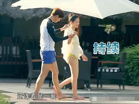魏大勋节目中竟掀起李沁裙子,看到腿的那一刻,网友:仙女腿!