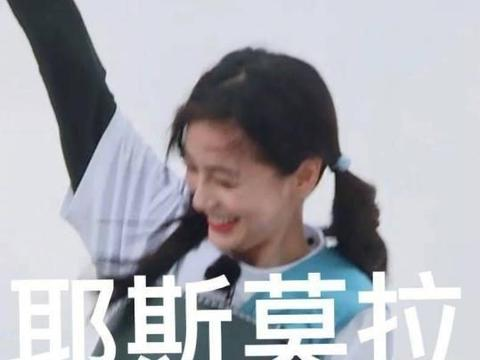 """《奔跑吧》全员穿越到""""三国"""",张彬彬竟放弃司藤抱起了baby"""