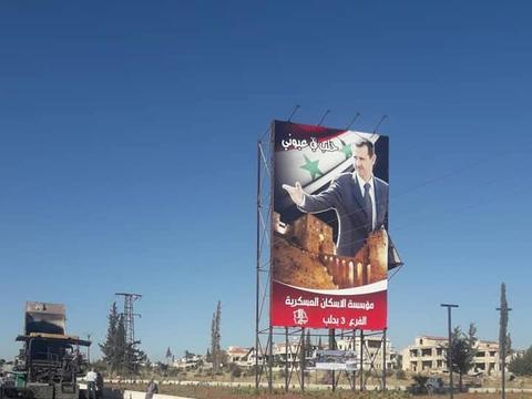 叙利亚重建:大城市阿勒颇铺沥青修路,繁荣在蓝天白云下逐渐恢复