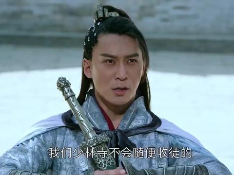 剑痴为成天下第一剑,踢馆武当十八次,现又疯狂挑衅少林寺