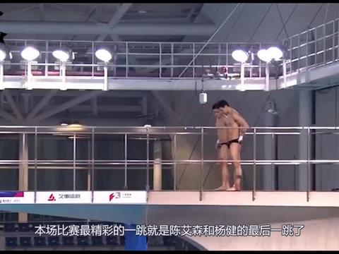 神仙组合?中国跳水陈艾森组合这一跳爆发,裁判忍不住打出最高分