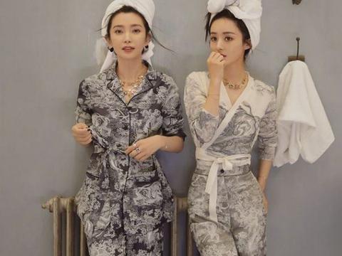 赵丽颖李冰冰合体拍杂志,两人摆同款姿势满分,同框太养眼!
