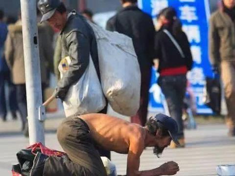 心理测试:哪个乞丐是假的?测你被社会污染到了哪种程度