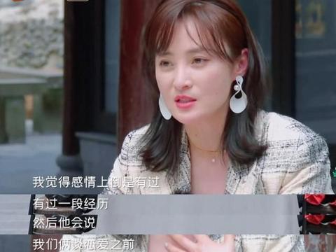 蒋勤勤自曝曾被前任pua,陈建斌变身护妻狂魔|2个择偶观值得借鉴