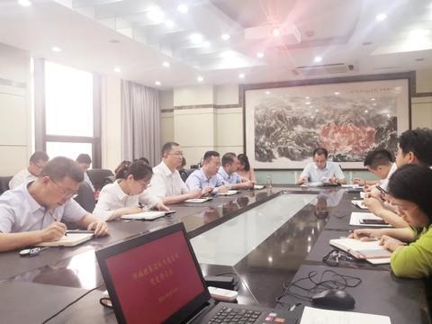 咸阳市城投集团机关党支部组织开展党史学习会