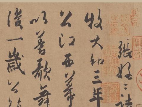 唐代诗人杜牧唯一的传世书法墨迹——行书《张好好诗帖》