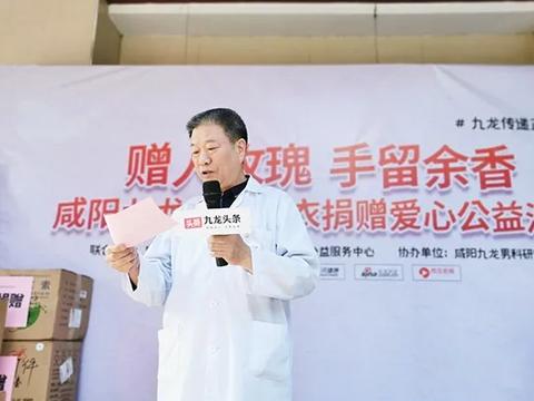 九龙医院党支部联合咸阳市小桔灯公益服务中心爱心捐助困难家庭