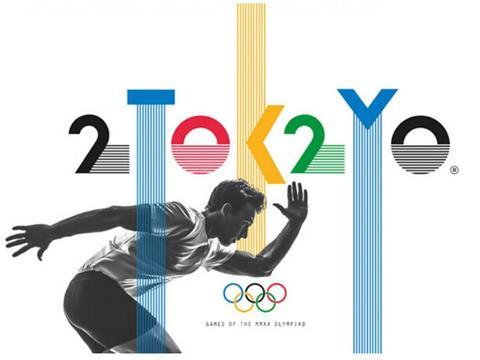 美联社称东京奥运必办,原因之一是中国将办奥运,日本不想失败