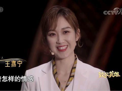 《经典咏流传4》收官,主持人王嘉宁表现可圈可点,但唱歌就算了