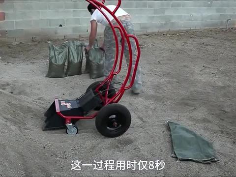 """大学生发明的""""终极装沙子""""机器,1个小时装300袋,成本40元"""
