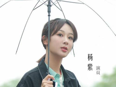 """""""向往5""""新全员海报,杨紫享有C位待遇,与张艺兴的距离成焦点"""