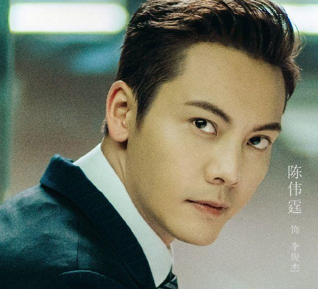 """陈伟霆:接受《中国电视报》专访,凭扎实演技获赞""""正能量偶像"""""""