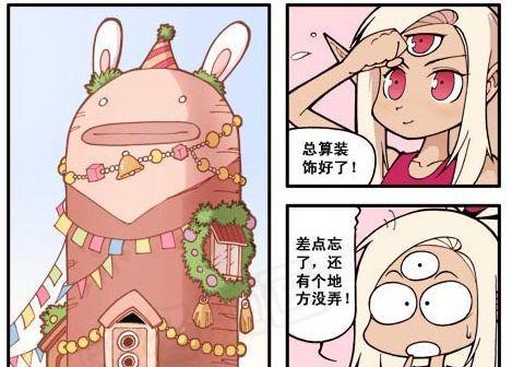 降龙精心打扮参加生日派对,娥姐还派人送来礼物,二郎神倍有排面