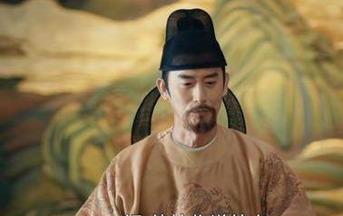 骊歌行:尤建明弹劾太子,其实是皇帝一手安排的,却弄巧成拙