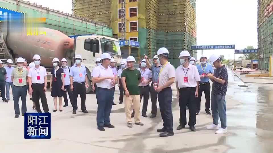阳江市政协开展社会保障性住房视察活动