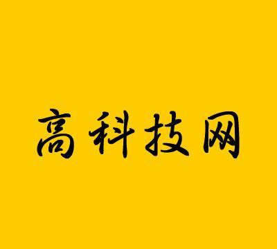 唐山市开平区税务局 扎实推进新划转两项工作