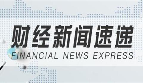 王铭鑫:黄金走势抬升受美债收益率和美指回落支撑金价回落干多